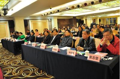 惠州市会展行业协会成立