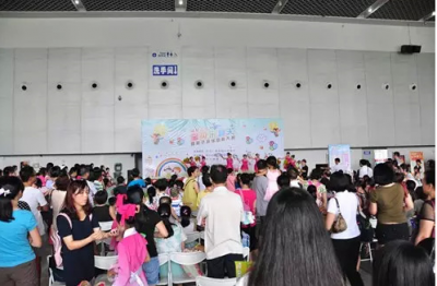 六一儿童节,狂欢赢大奖!5月31日-6月1日惠州u赢电竞下载
