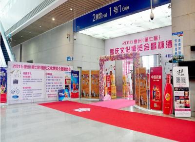 2016惠州(第七届)婚庆文化博览会