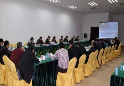 惠州会展业发展座谈会暨惠州市会展行业协会年会