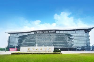 惠州u赢电竞下载2019年展会、活动一览表